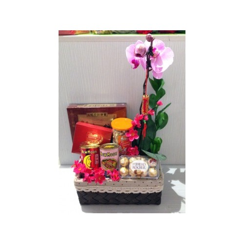 Good Luck Hamper